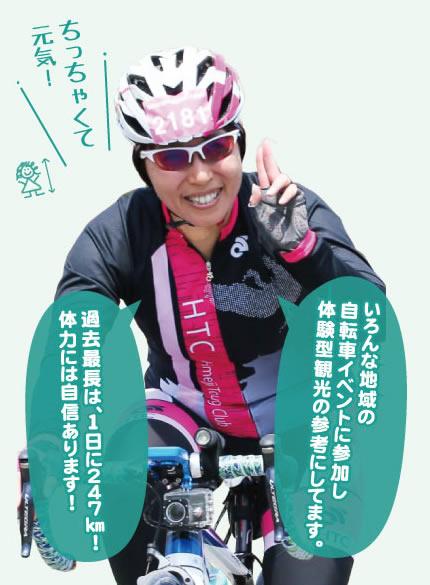 駒田かすみ 姫路 市議会議員